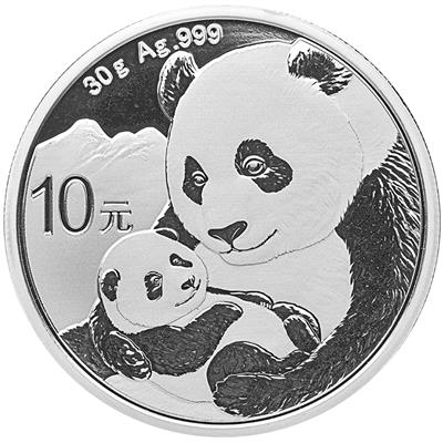 Panda Münzen Kollektion Emkcom